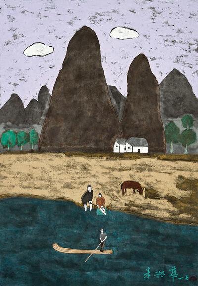 Chu Hing Wah, 'Lovely Cool Water', 2017