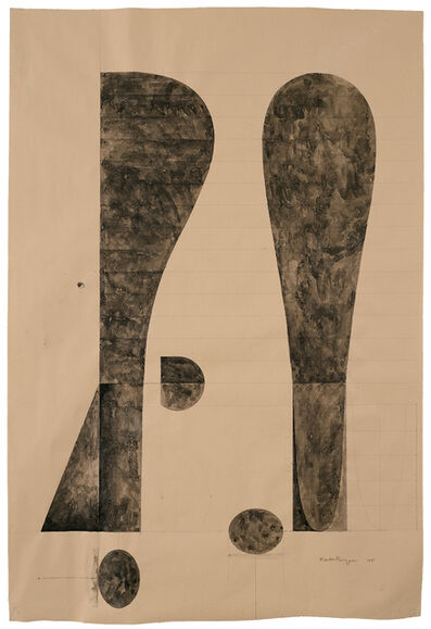 Martin Puryear, 'Untitled, Drawing for Bearing Witness', 1995