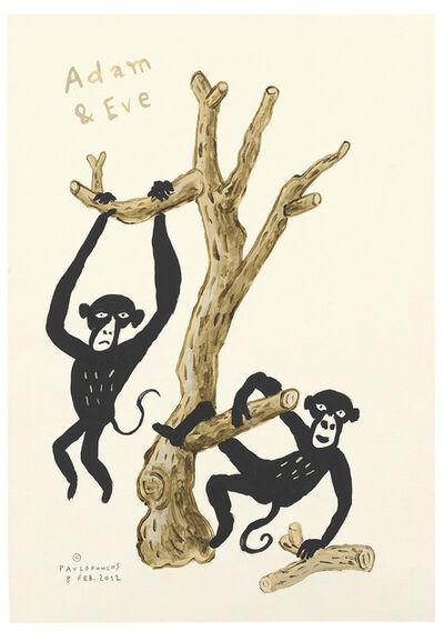 Tassos Pavlopoulos, 'Adam and Eve', 2012