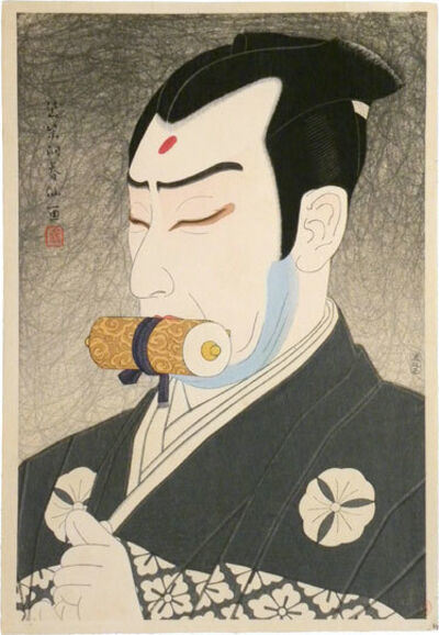 Natori Shunsen, 'Creative Prints, Collected Portraits of Shunsen: Actor Sawamura Gennosuke IV as Nikki Danjo', 1928