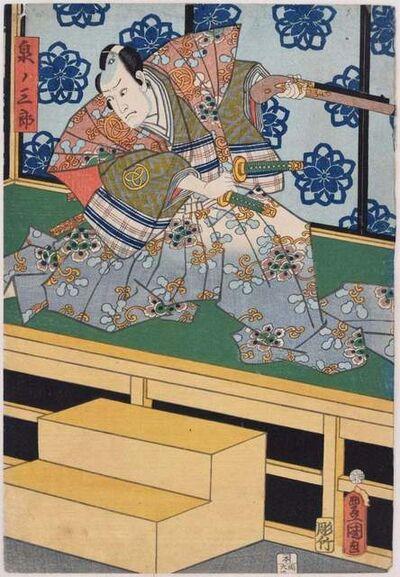 Utagawa Kunisada, 'Kabuki Scene', Mid/Late 19th Century