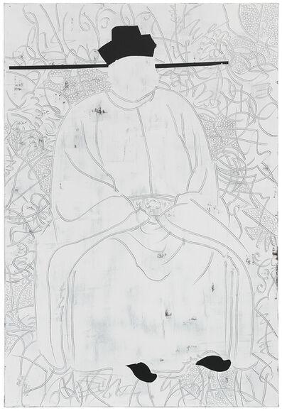 Wang Huaiqing, 'Chinese Emperor-7', 2016