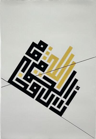 Lulwah Al Homoud, 'Ras Al-Hikma', 2018