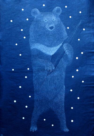 Masako Miki, 'Moon bear's instrument from Hyakki Yagyo (night parade with one hundred demons series)', 2019