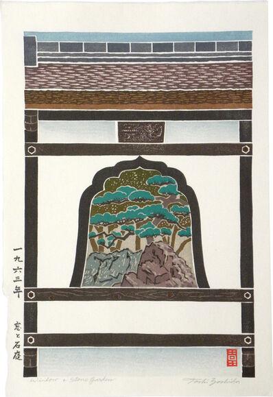 Toshi Yoshida, 'Window and Stone Garden', 1963