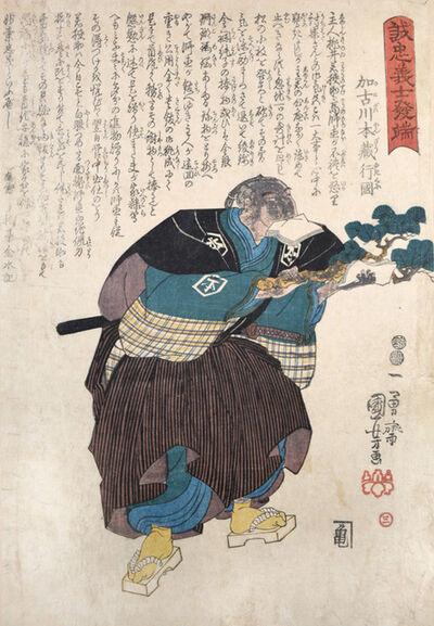 Utagawa Kuniyoshi, 'Kakogawa Honzo Yukikuni', ca. 1847
