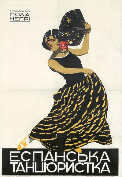 Anonymous, 'Pola Negri', 1927