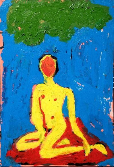 Kimia Ferdowsi Kline, 'Radiant Child', 2015
