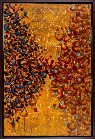 Pouran Jinchi, 'Untitled (Omar Khayyam)', 1996