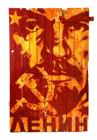 T.Wat, 'Lenin', 2013