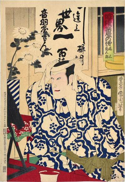 Toyohara Kunichika, 'Actors Back Stage: Onoe Kikugoro V Tying a Headband', 1888