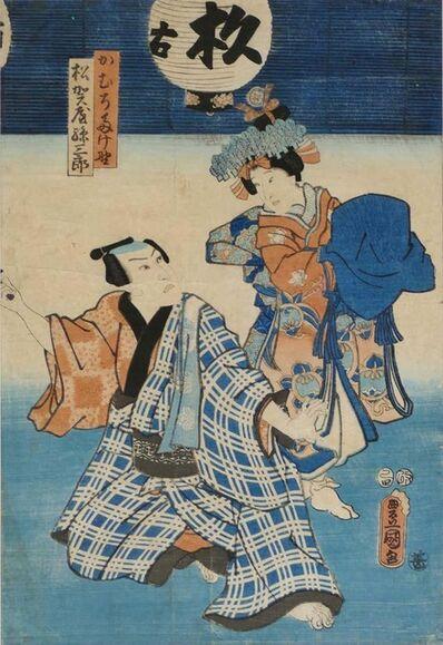 Utagawa Toyokuni III (Utagawa Kunisada), 'Kabuki Scene', ca. 1860