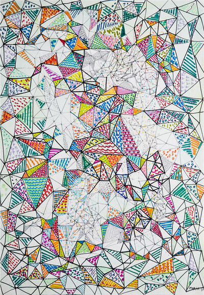 Monir Farmanfarmaian, 'Untitled ', 1980