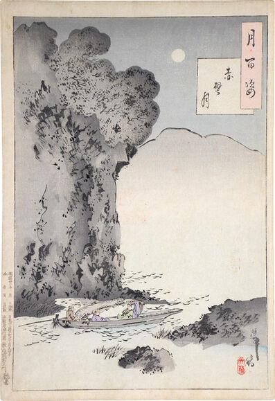 Tsukioka Yoshitoshi, 'One Hundred Aspects of the Moon: no. 81, Moon of the Red Cliffs', ca. 1889