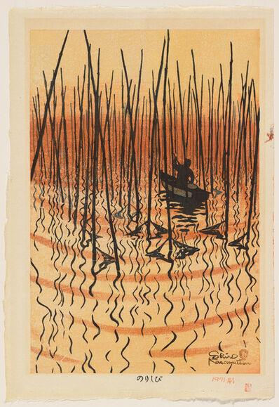 Kasamatsu Shirō, 'Shadow on the Waves', 1971