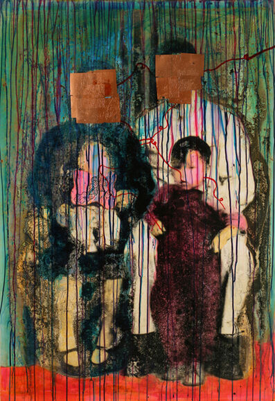 Sun Yanchu, 'Continuing Offspring', 2017