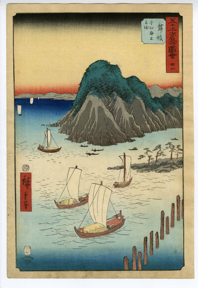 Utagawa Hiroshige (Andō Hiroshige), 'Famous Sights of the Fifty-three Stations, Maisaka', 1855