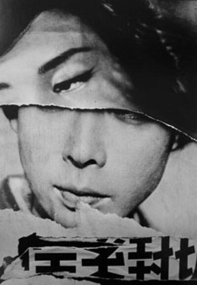 William Klein, 'Cineposter, Tokyo', 1961