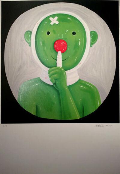 Shen Jingdong, 'Homage to Bertolt Brecht 2', 2017