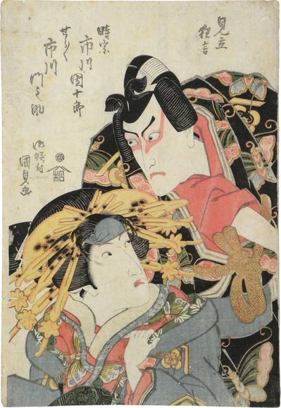 Utagawa Toyokuni III (Utagawa Kunisada), 'Actors Ichikawa Danjuro VII as Soga Goro Tokimune and Ichikawa Monnosuke as Kewaizaka no Shosho from the series Mitate Kyogen', ca. 1823-24
