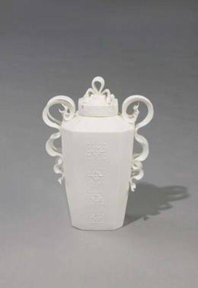 André Dubreuil, 'Ribbon Vase', 2004