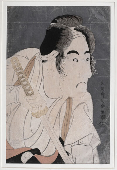 Toshusai Sharaku, 'Actor Bando Mitsugoro II in the role of Ishii Genzo', 1794