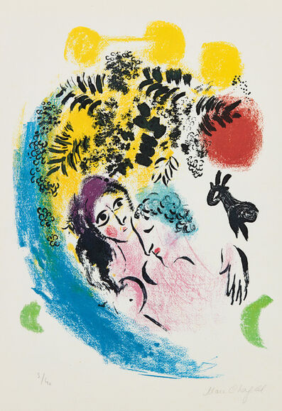 Marc Chagall, 'Les Amoureux au soleil rouge (The Lovers in the Red Sun)', 1960