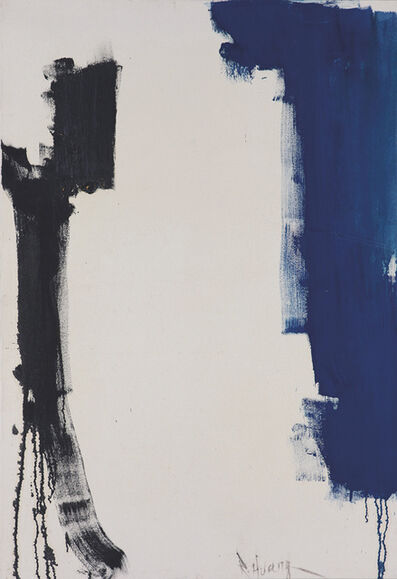 Huang Rui, 'Blue Abstraction', 1995