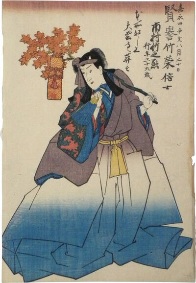 Utagawa Toyokuni III (Utagawa Kunisada), 'Ichimura Takenojo V Memorial Portrait', 1851