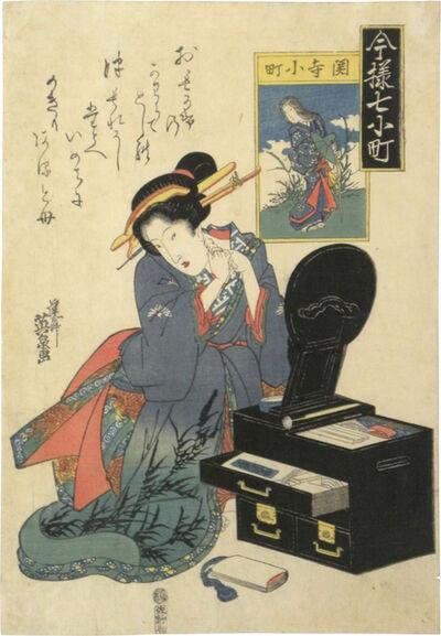 Keisai Eisen, 'Stylish Seven Komachi: Ono no Komachi at Sekidera', ca. 1825