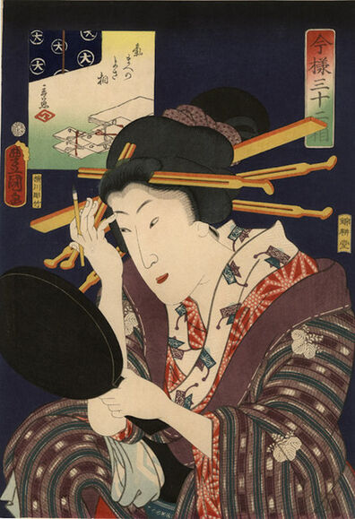 Utagawa Toyokuni III (Utagawa Kunisada), 'Kimae no yosa so (The generous type)', 1859