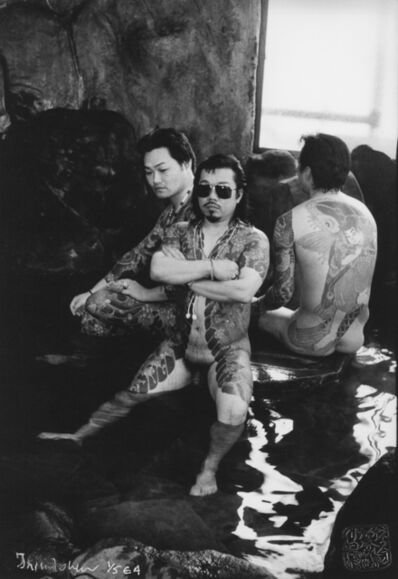 Irina Ionesco, 'Untitled', 1996