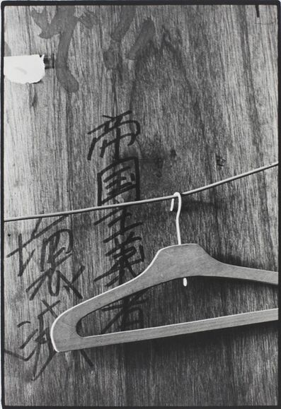 Kazuo Kitai, 'Coat Hanger, Nihon University College of Art (Barricade series)', 1968
