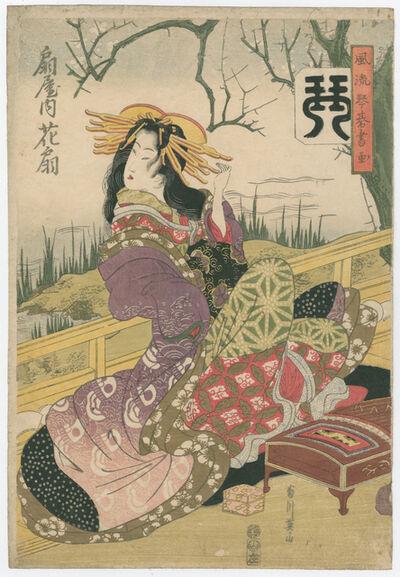 Kikukawa Eizan, 'Koto', 1815