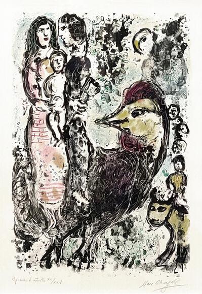Marc Chagall, 'LA FAMILLE AU COQ', 1969