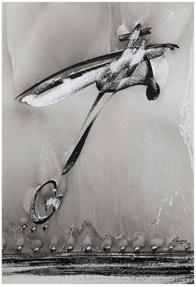 Arthur Unger, 'Untitled ', 1972