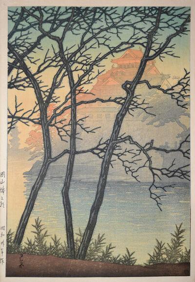 Kawase Hasui, 'Okayama Castle in Morning', 1955
