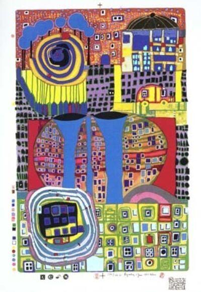 Friedensreich Hundertwasser, 'Blue Tears, Blau Tranen (2115)', 1997