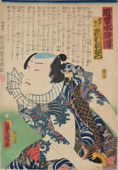 Utagawa Toyokuni III (Utagawa Kunisada), 'Ichimura Uzaemon as Kiyotaki no Sashichi', 1862