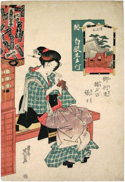 Keisai Eisen, 'Festival Days of Nuptial-tie Temples: Seishoko Temple at Shirogane', ca. 1824