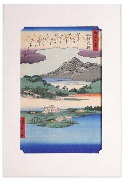 Utagawa Hiroshige (Andō Hiroshige), 'Evening Bell at Mii-dera Temple', Late 19th Century