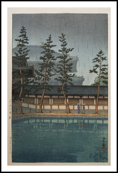 Kawase Hasui, 'Hall of the Great Buddha', 1950