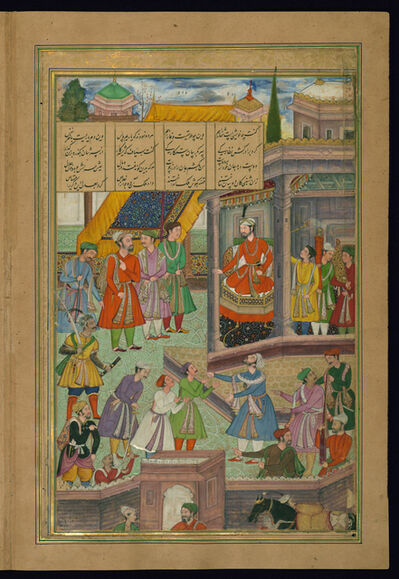 Amir Khusraw Dihlavi, 'Fratricide Witnesses the Loyalty of Two Friends', 1597-1598