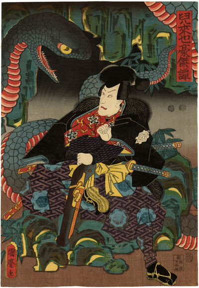 Utagawa Kunimaro, 'Jiraiya the Frog Magician with Giant Snake Spirit', 1852