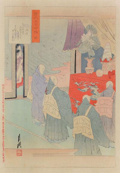 Ogata Gekkō, 'Minori', 1893