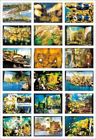 Joana Hadjithomas and Khalil Joreige, '2e partie du projet Wonder Beirut', 1997-2006