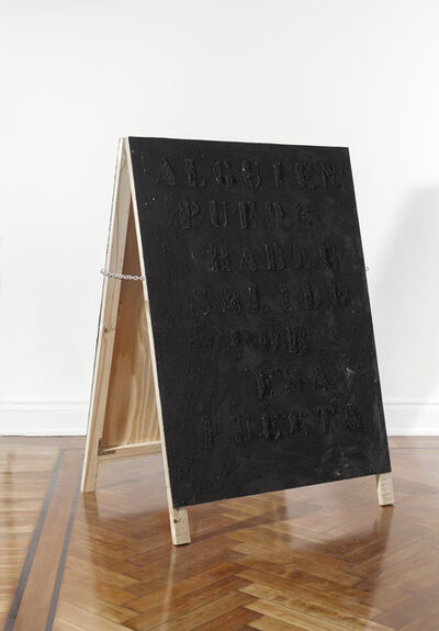 Gustavo Marrone, 'Untitled (Alguien puede haber salido por esa puerta / Seguro seguro no hay nada)', 2015