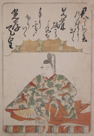 "Katsukawa Shunsho, 'The Emperor Koko: ""Out in the field of spring I go  To gather young herbs for your sake,  But now, alas, here comes the snow,  To wet  my coat-sleeves with its flakes.""', 1775"