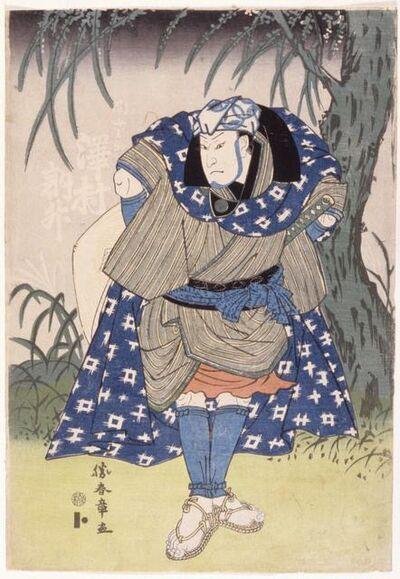 Katsukawa Shunsho, 'Sawamura Tosshō In the Role of Nan Yohei', 1834