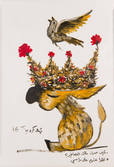 Majd Kurdieh, 'How did you became the king of birds ?.  * They built their nest in my head .', 2018